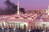 Pas sulmeve në Arabinë Saudite, vendet muslimane thërrasin në unitet