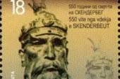 Skënderbeu, pullë poste në Maqedoni…në dy gjuhë