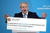 Ivanka Trump nuk ia di emrin Britanisë Madhe? Ja si e uroi Boris Johnson-in!