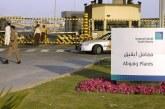 Post-goditja: sauditët zbulojnë do të kur normalizohet prodhimi i naftës
