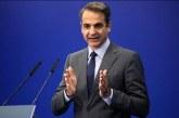 Mitsotakis: ju tregoj kushtet dhe rezervat për Shqipërinë dhe Maqedoninë veriore