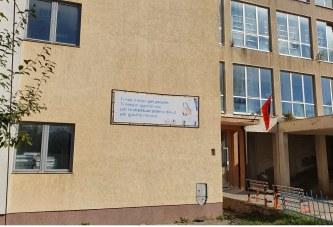 Një mesazh i vogël për një punë të madhe: ja porosia për mjekët e ardhshëm në Prishtinë