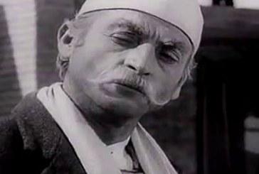 """Shuhet Fehmi Oshafi, shpirti i """"Kapedanit"""""""