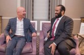 Bin Salman, nën presion për hakerimin e telefonit të Bezos