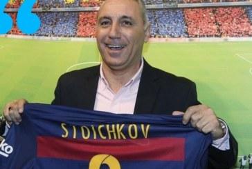 E mbani mend legjendën Hristo Stoichkov? Ja me ç'ilaç e lufton Corona-n