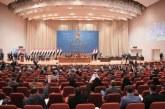SYNIMI/ Opozita saudite: një atentat i mundshëm ndaj Katarit e të tjera, ja pse duam rrëzimin e Mohamed bin Salman