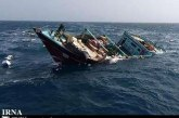 Anija iraniane mbytet në ujrat e Irakut