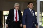 Një kryeministër shqiptar për Maqedoninë V., Zaev paralajmëron Ali Ahmetin: të lashë jashtë qeverisë!