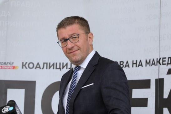 """FUSHATA/ Kreu i VMRO-së: Pse e refuzojmë tezën e """"kryeministrit shqiptar"""" të Ali Ahmetit"""